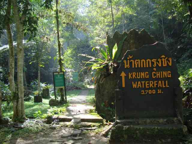 Krung Ching trail